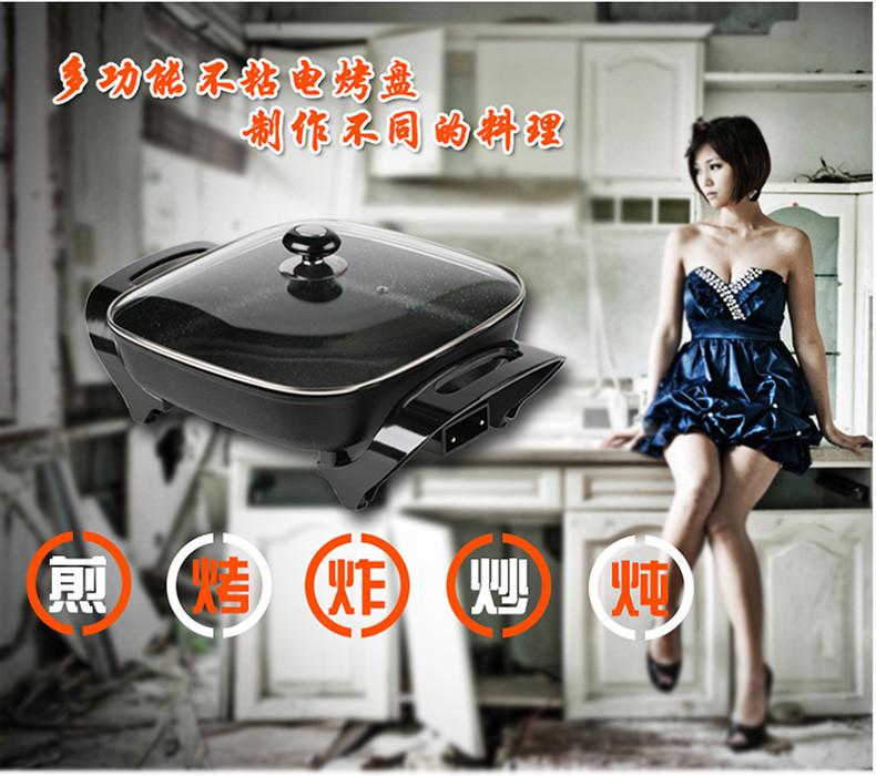 多用途锅 苏宁易购 仙鹤电烤盘sf-3030