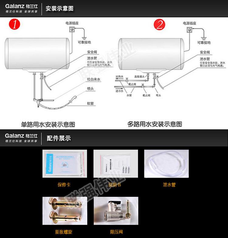 立式储水式家用电热水器30l