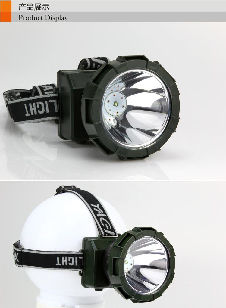 雅格 头灯yg-5575充电式锂电池防水强光远射 5w钓鱼led白光 探照灯图片