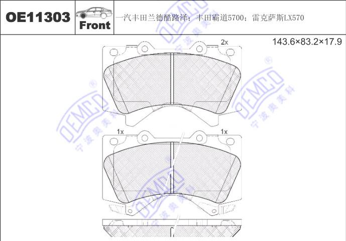 工程图 简笔画 平面图 手绘 线稿 689_481