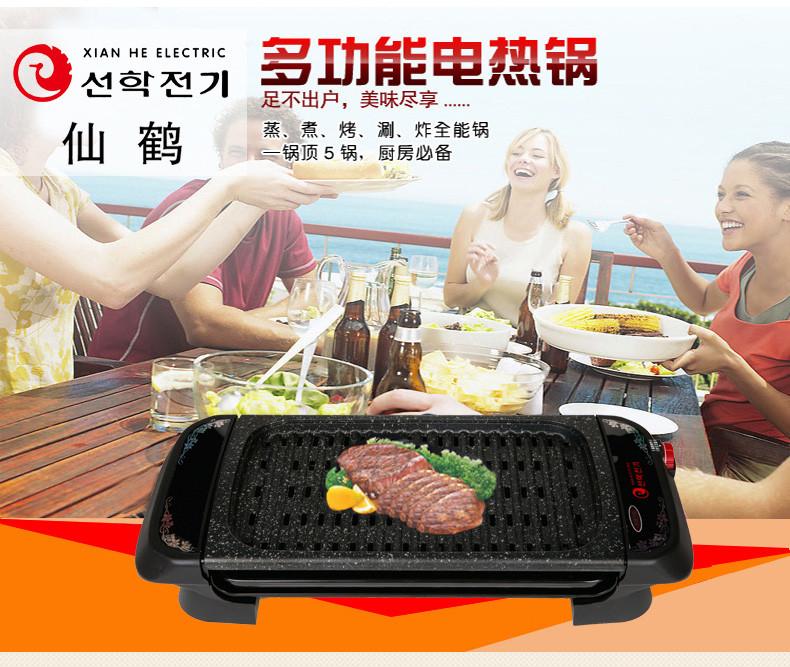 电烤箱 其他电烤箱 仙鹤电烤盘sf-3600简介