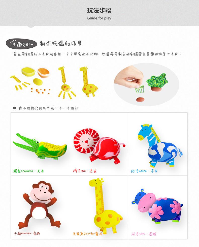 【卡乐优】儿童艺术彩泥 超轻粘土 橡皮泥创意礼品礼物 安全无毒 快乐