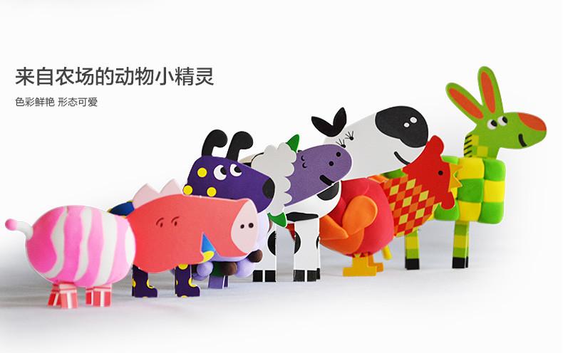 艺术彩泥 超轻粘土 橡皮泥创意礼品礼物 安全无毒 开心农场动物系列