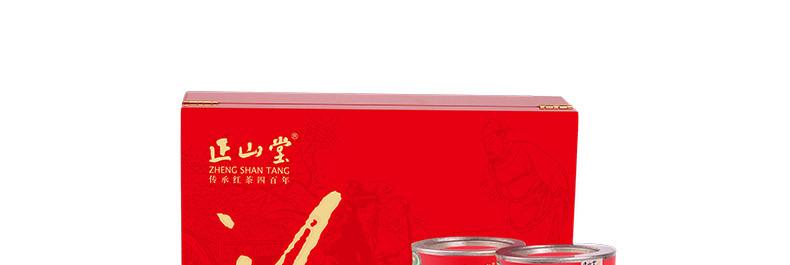 礼盒传承正山堂高档木质礼盒与优质烤漆结合传统,大气设计与完美工艺