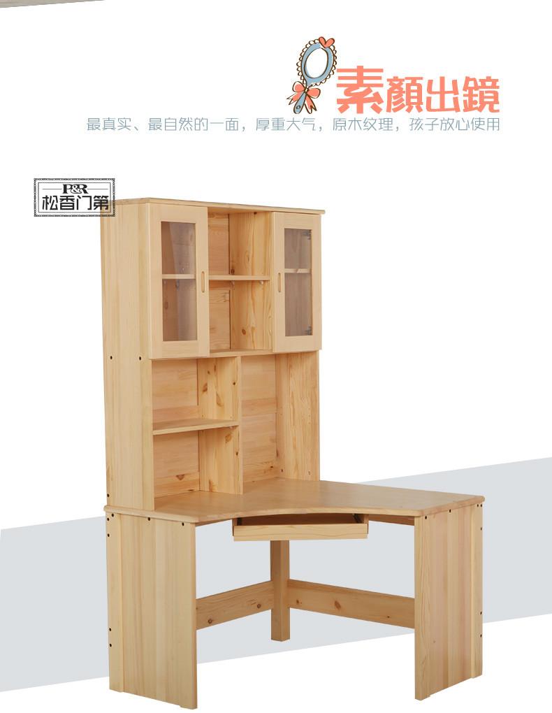 书柜书桌组合