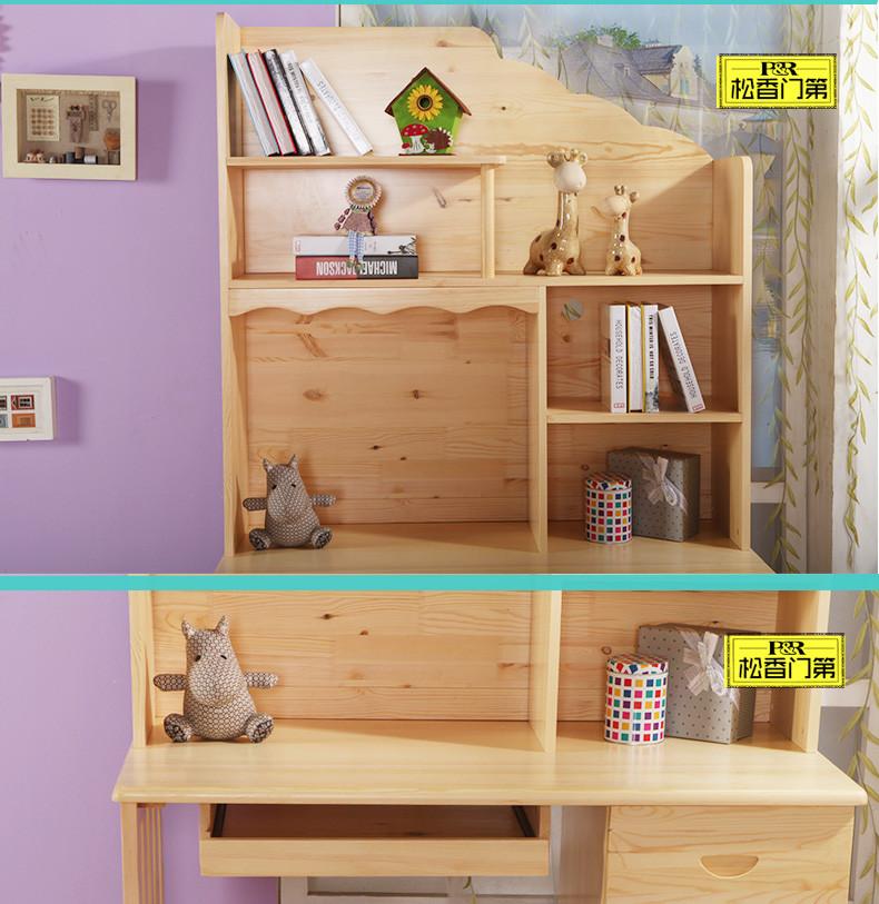 带书架的沙发 书架沙发背景墙 带书桌转角书柜