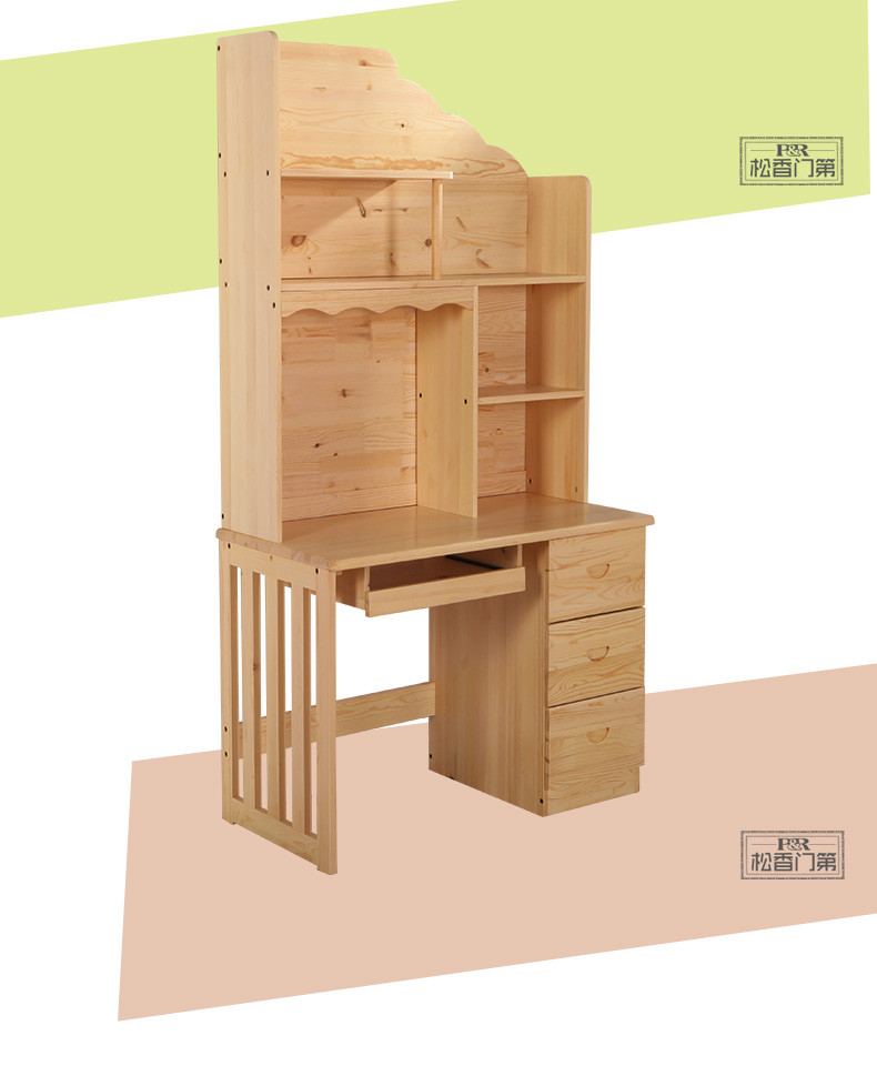 松香门第家具松木学习桌