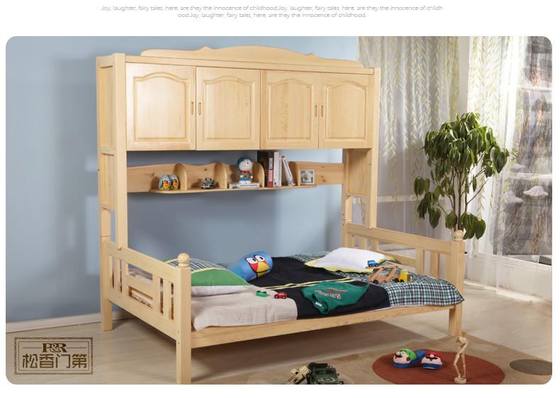 松木衣柜床 儿童衣柜双层床多功能衣柜组合