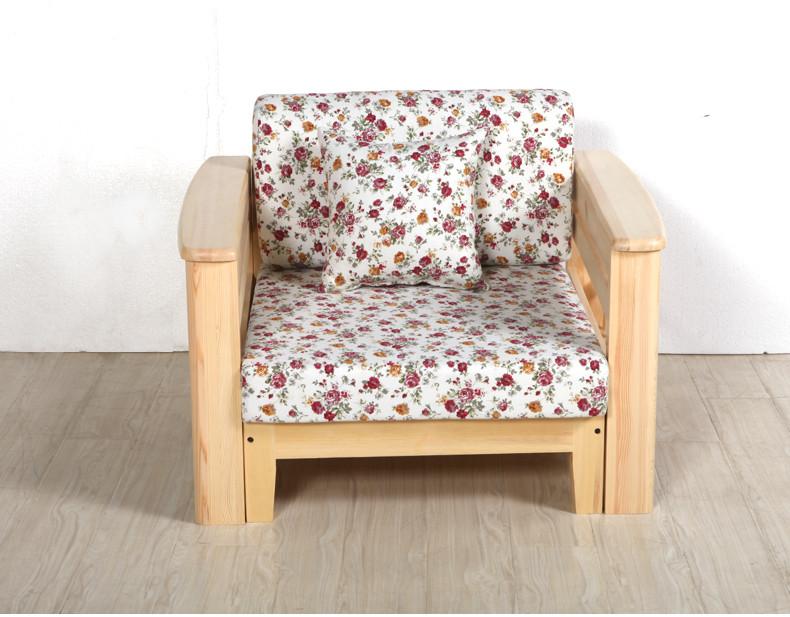 组合客厅 实木沙发中式小户型转角沙发宜家家具套装