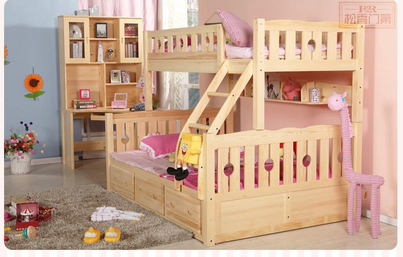 松木家具上下铺床 子母床