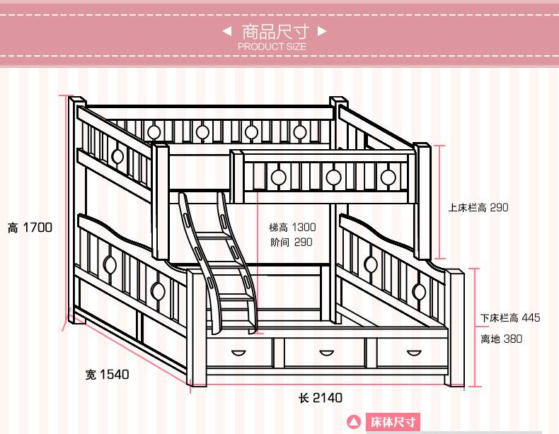 100平房子平面设计图展示