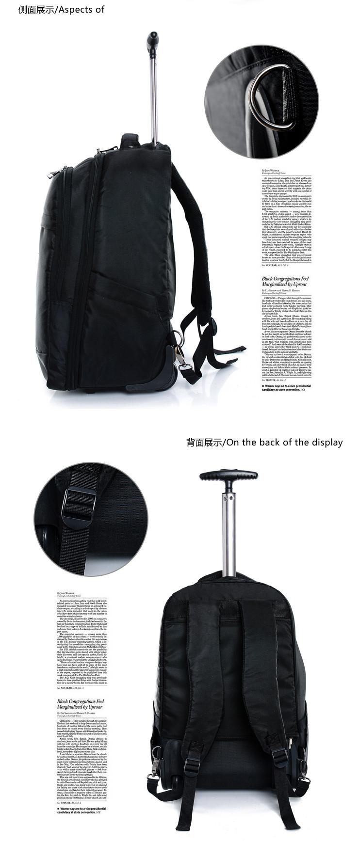 森泰英格时尚运动休闲拉杆双肩背包隐藏背带图片