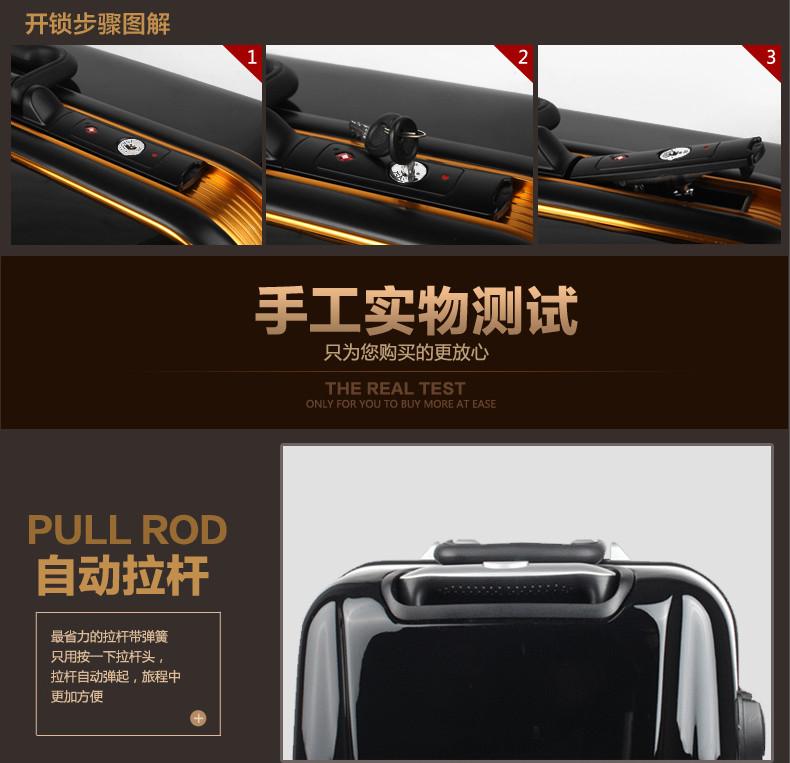 铝框旅行箱登机箱飞机托运箱欧美行李箱皮箱个性带锁幻彩宝石蓝 28寸