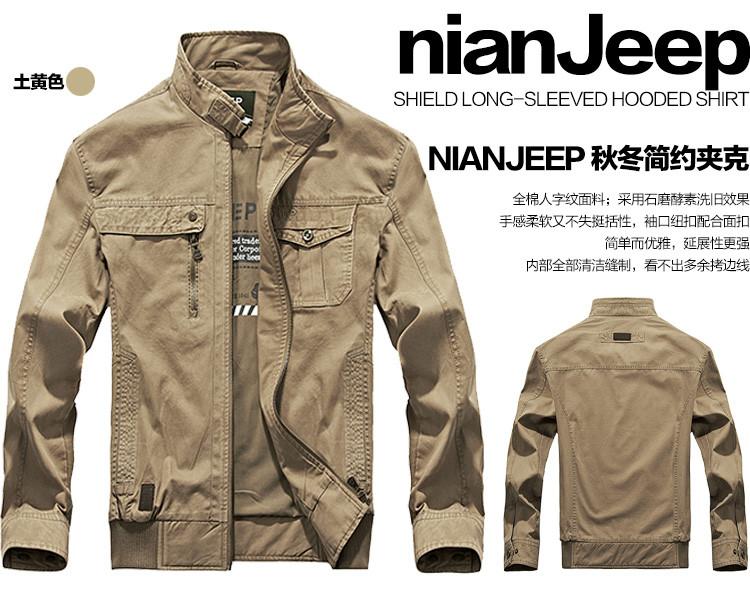 nian jeep吉普盾男装2014春装新品纯棉户外大码男装休闲水洗夹克