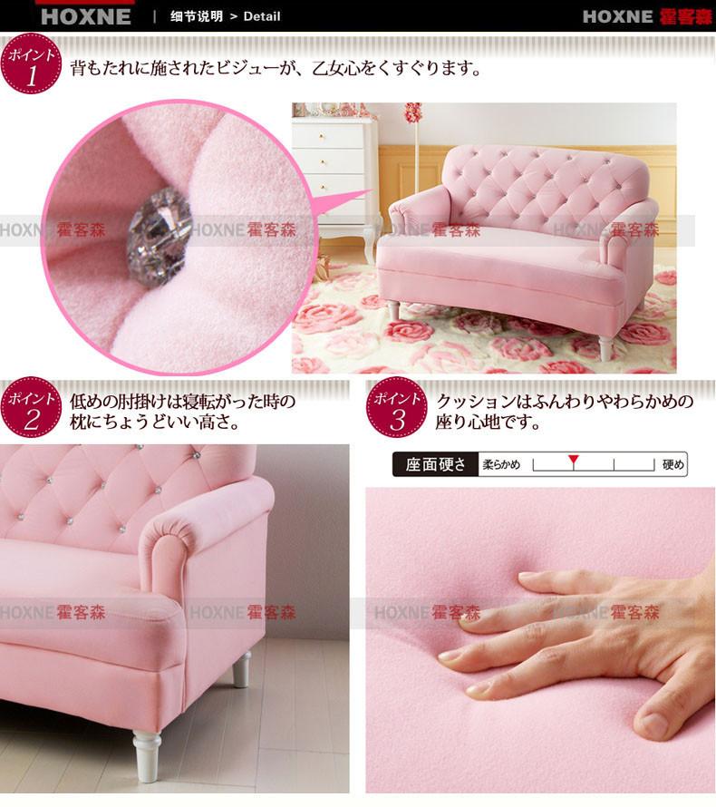 欧式沙发 宜家风格粉红可爱公主沙发新古典风格沙发
