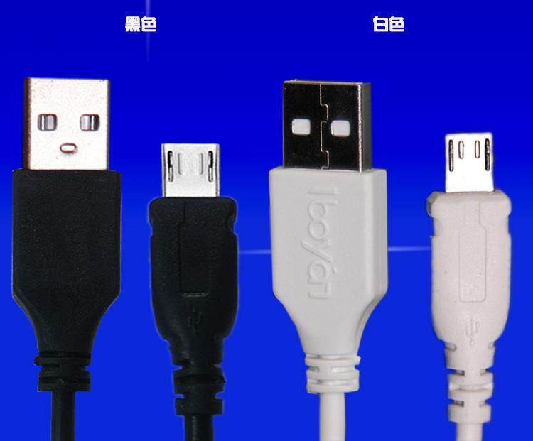 三星 小米 htc 联想 华为 中兴 智能手机数据线 micro usb充电线 通用