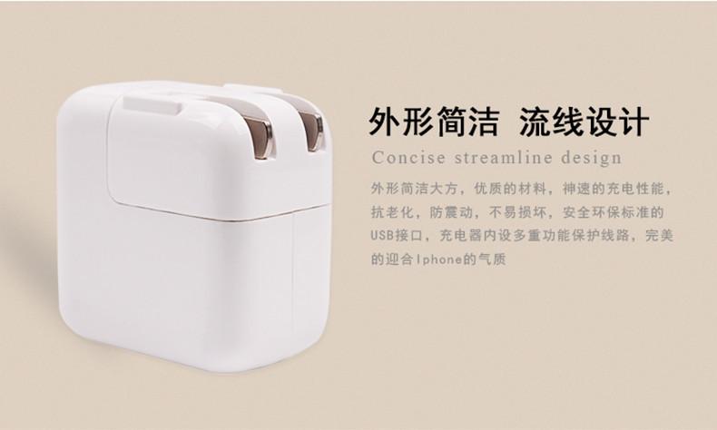 苹果iphone4/4s 原装充电器