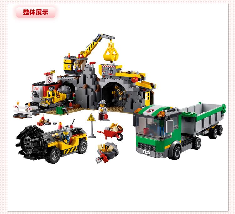 【乐高(lego)拼插积木】lego 乐高城市系列 采矿4204