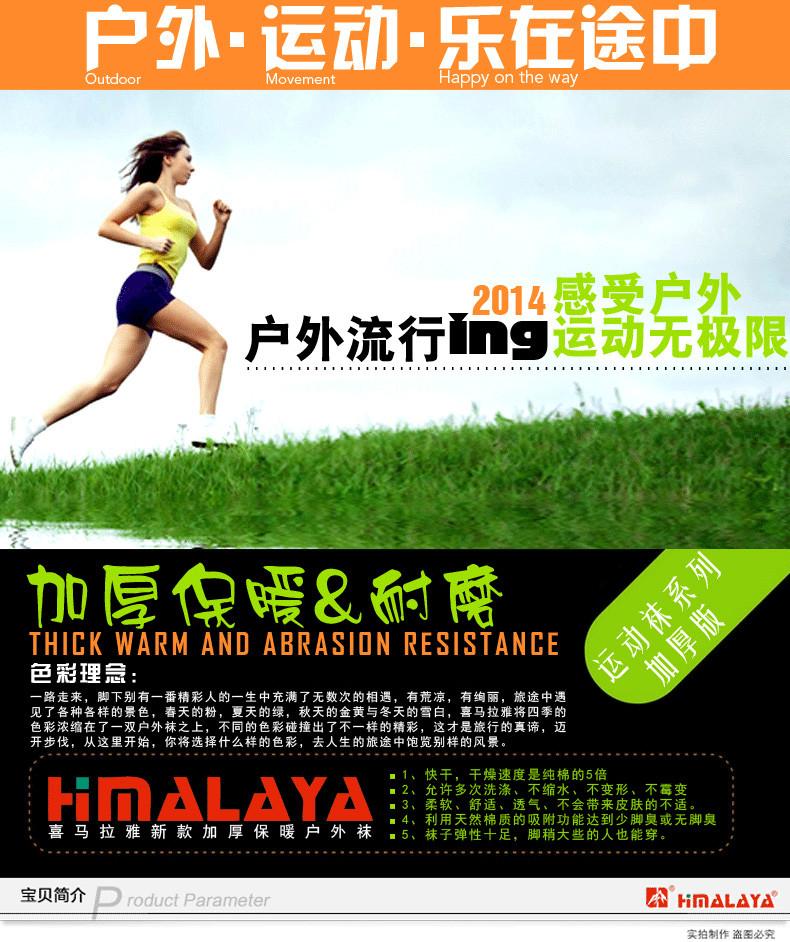 户外运动女_户外运动套装女跑步服晨练服团体服健身服运动