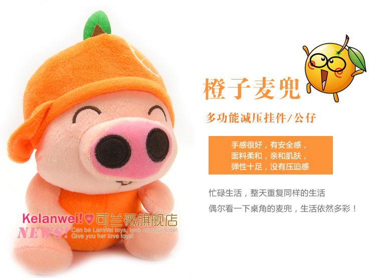 拿水果做小动物猪