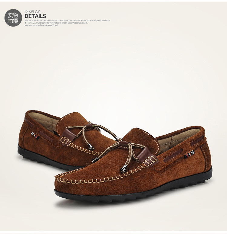 套脚英伦反绒皮豆豆鞋子
