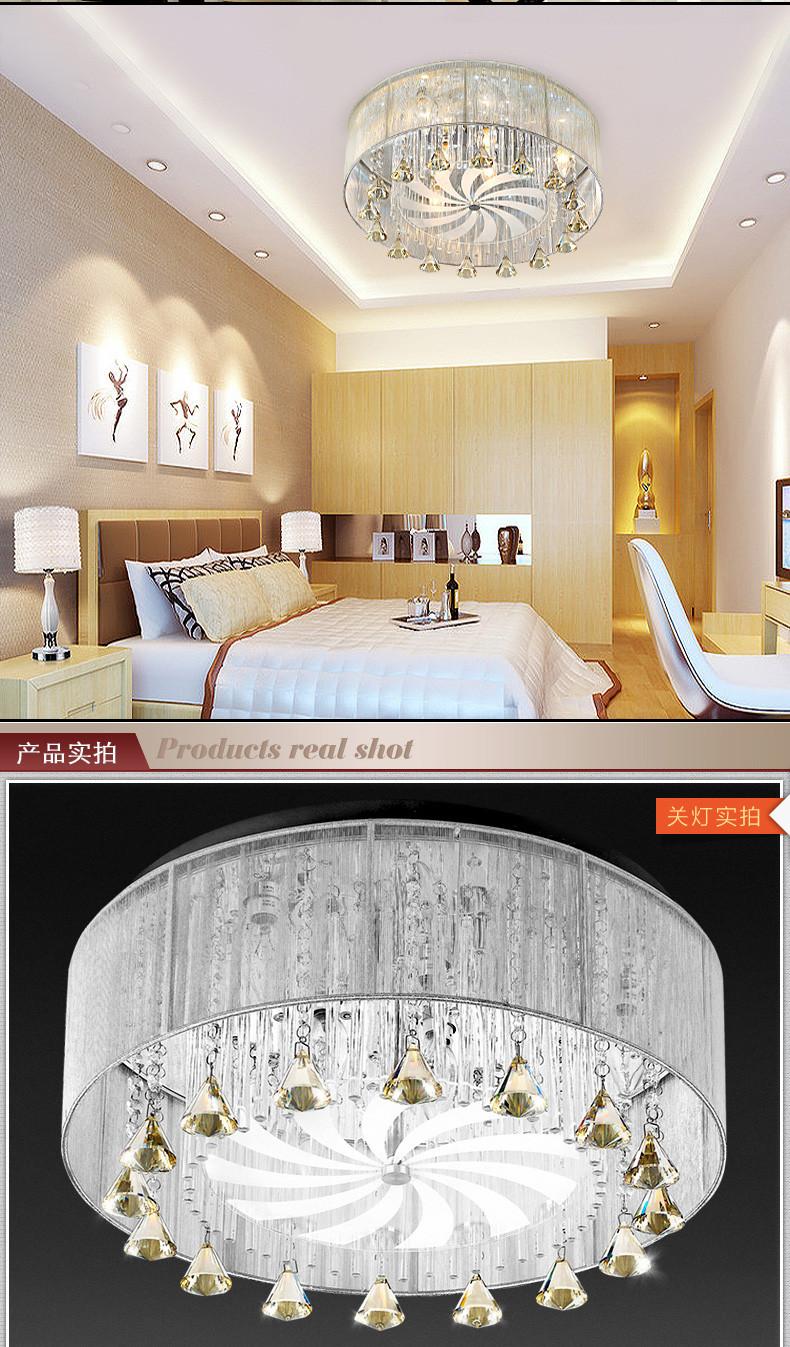 欧普照明led进口k9水晶灯客厅卧室吸顶灯具灯饰轻奢现代简约海洋之心图片
