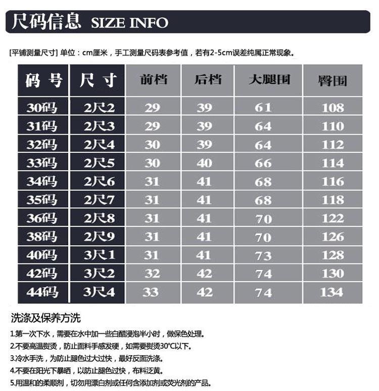 2014申通快递单图片