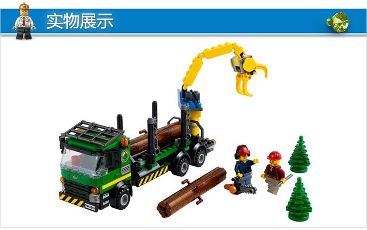 工程车乐高玩具图片