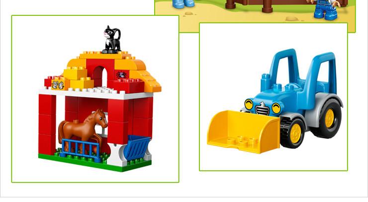 lego 乐高 大型农场 10525 lego拼插玩具【价格 图片