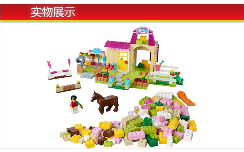 lego 乐高小马农场10674 早教 积木 玩具