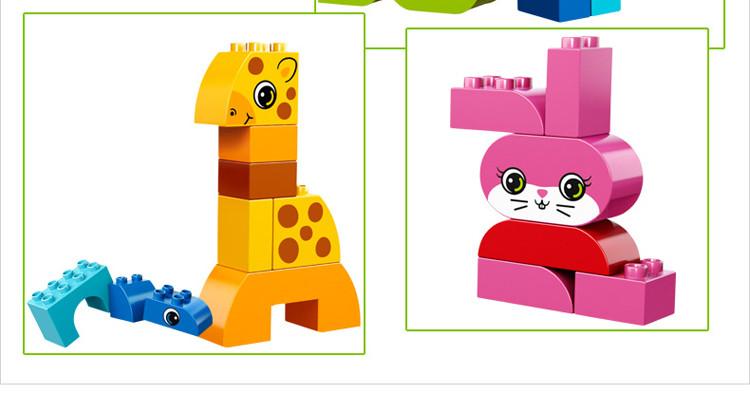 乐高得宝创意系列动物组