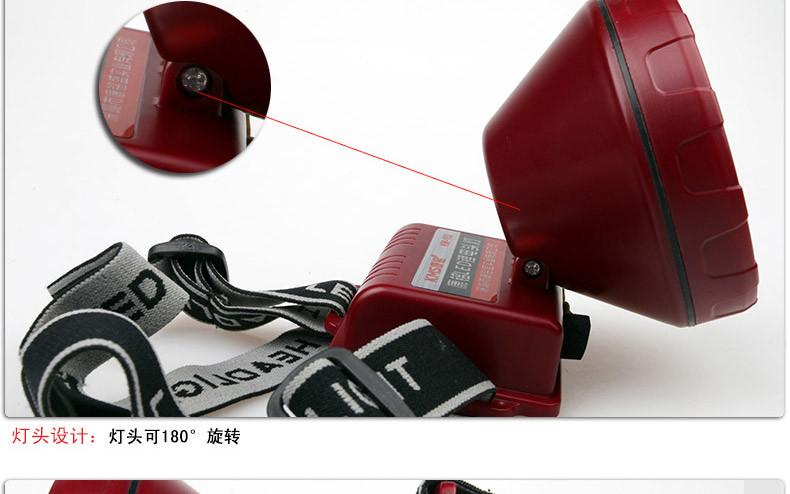 康铭km-153 5w led可充电强光头灯锂电池户外狩猎防水远射矿灯图片
