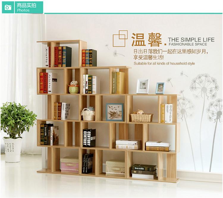 爱家屋 板式书架书柜 书架 小书柜 简易书柜 简易层书架 0510 五层怎