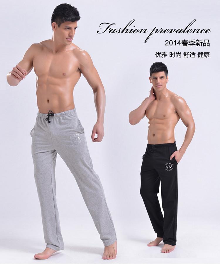 男士 卫裤 男士 男士卫裤品牌 男士卫裤搭配什么上衣