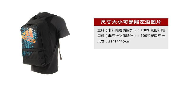adidas阿迪达斯2014新款生活配件运动包双肩包背包