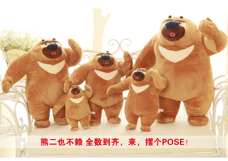 正版毛绒玩具 熊出没 熊大