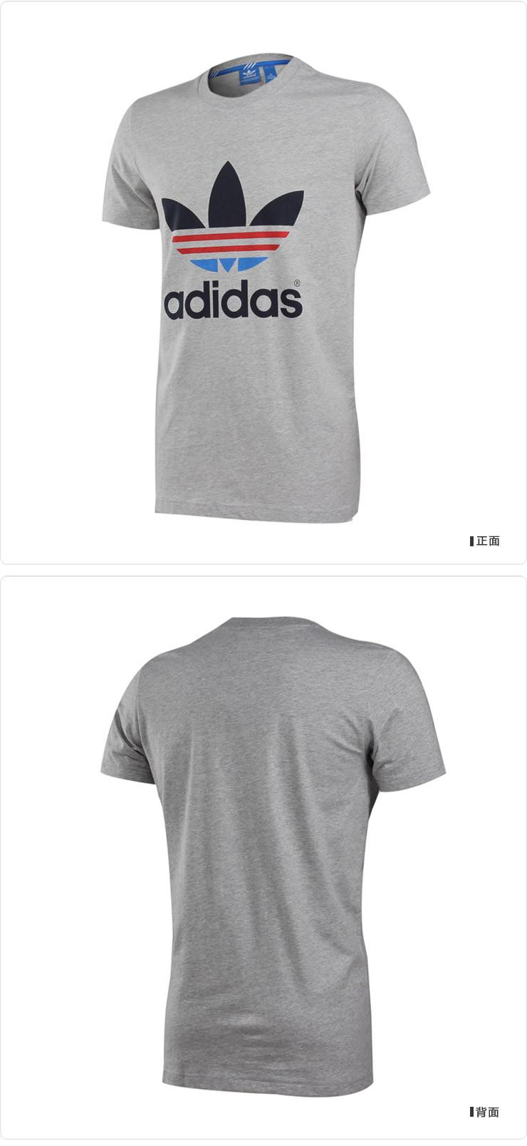英文品牌t恤手绘图