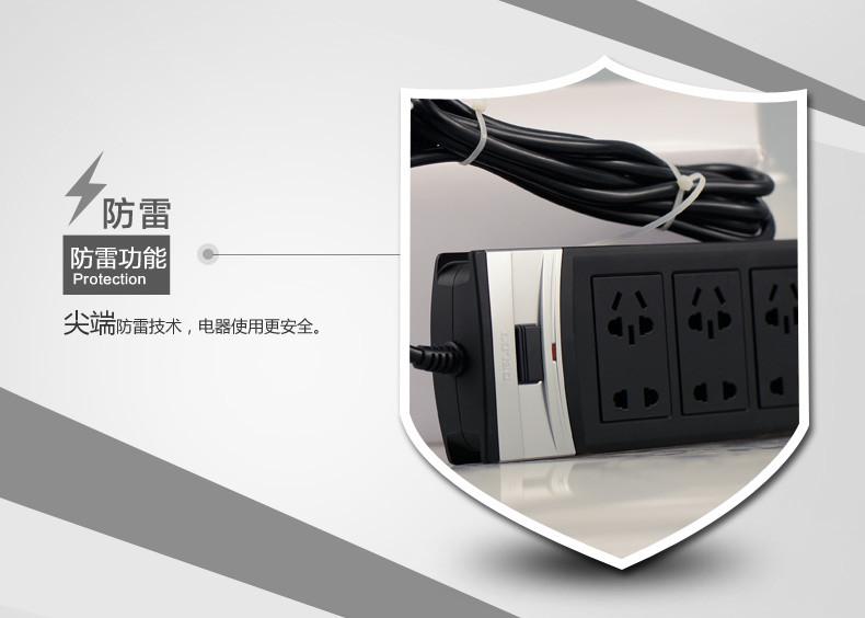 德力西开关插座 高端商务接线板 移动式电源转换器 防雷拖线板四位1.