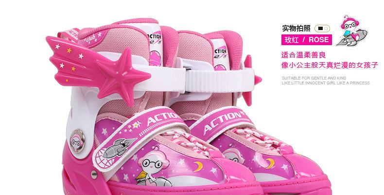 正品动感151v儿童旱冰鞋套装