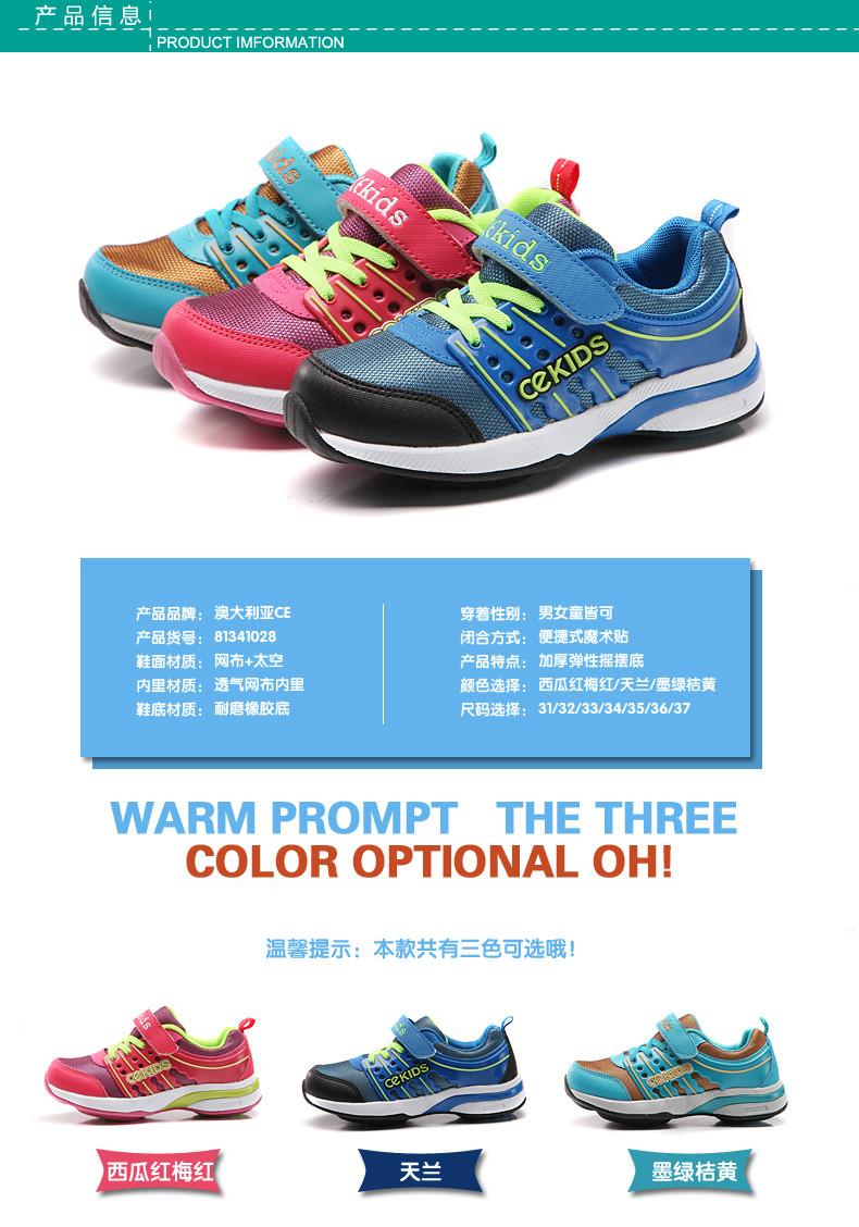 运动鞋旅游鞋跑步鞋男大童鞋户外鞋