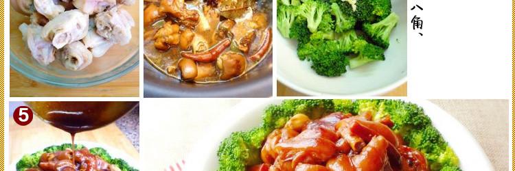 友加 香叶25g 香料调料大全 卤肉料 卤水配方 烧菜调料 卤料 香叶