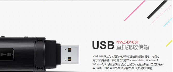 大跹b,:f�Y�ވ��zZ�i���_索尼播放器nwz-b183f/nc cn 金