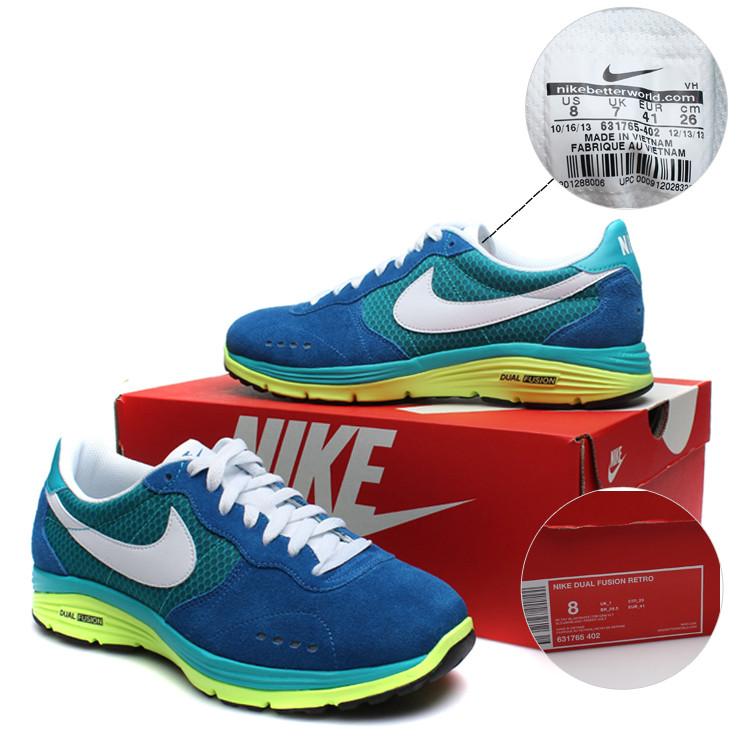 耐克nike2014新款男鞋休闲鞋运动鞋运动生活631765