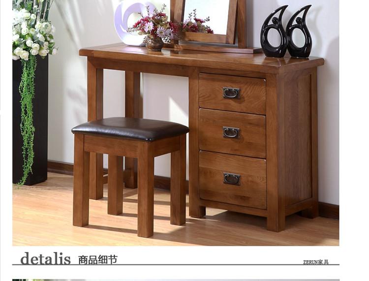 喜之林家具 1118 欧式橡木梳妆台100%纯实木