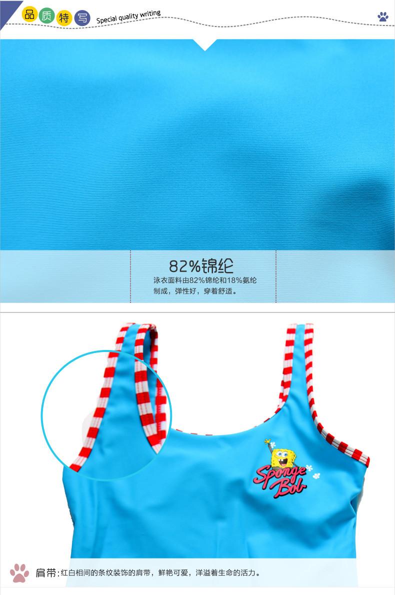 龙2014新款海绵宝宝儿童连体游泳衣女童宝宝卡通可爱