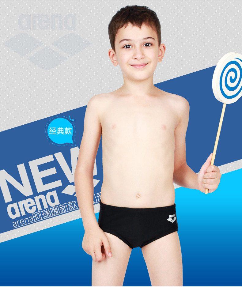 小孩儿童男孩男童三角泳裤图片