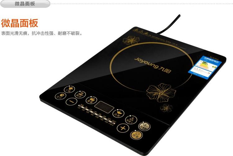 电磁炉按键开关的原理图_电磁炉电路板原理图