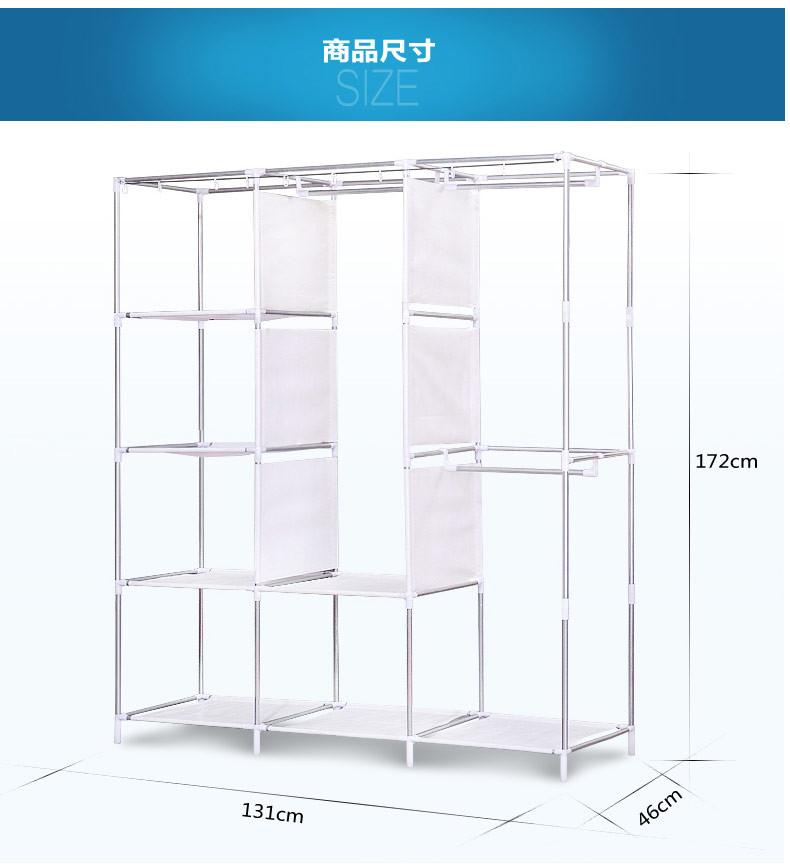 25钢管组合衣柜安装步骤图