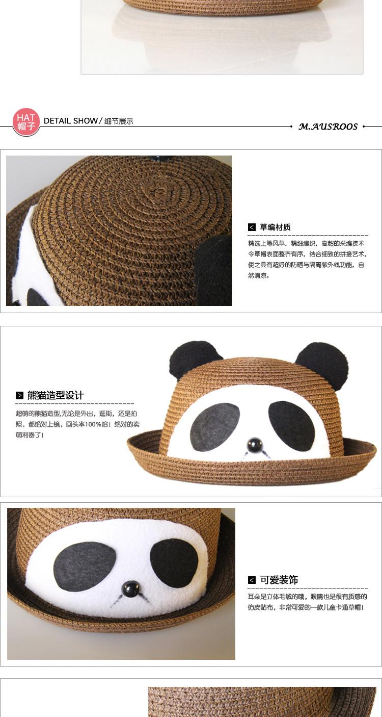 韩国可爱超萌卡通动物小鹿熊猫兔宝宝遮阳草帽子小孩