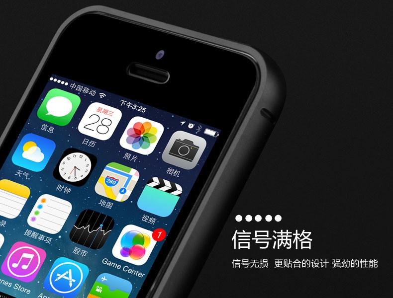 iphone5金属圆弧边框 5s手机套